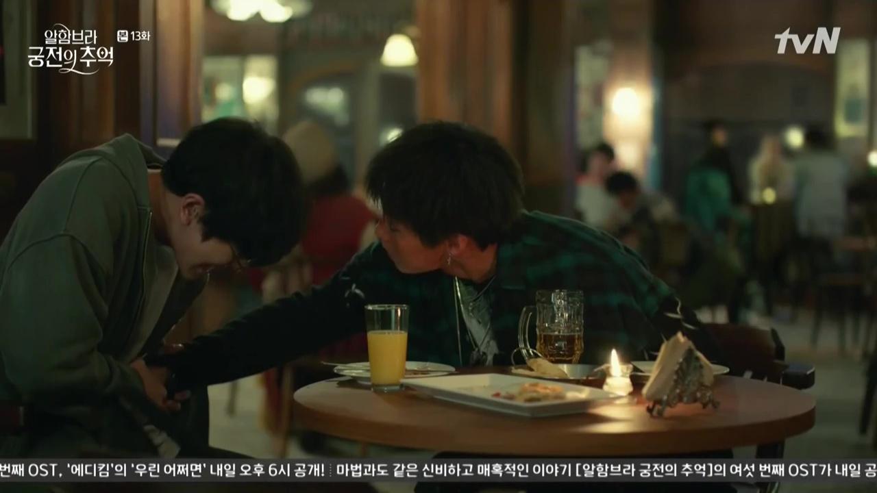 Memories Of The Alhambra Episode 13 Dramabeans Korean Drama Recaps