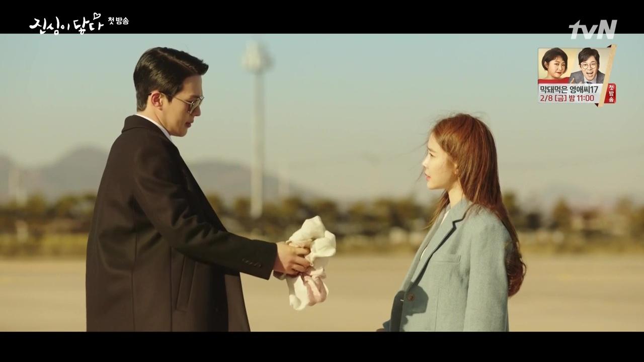Reach of Sincerity: Episode 1 » Dramabeans Korean drama recaps