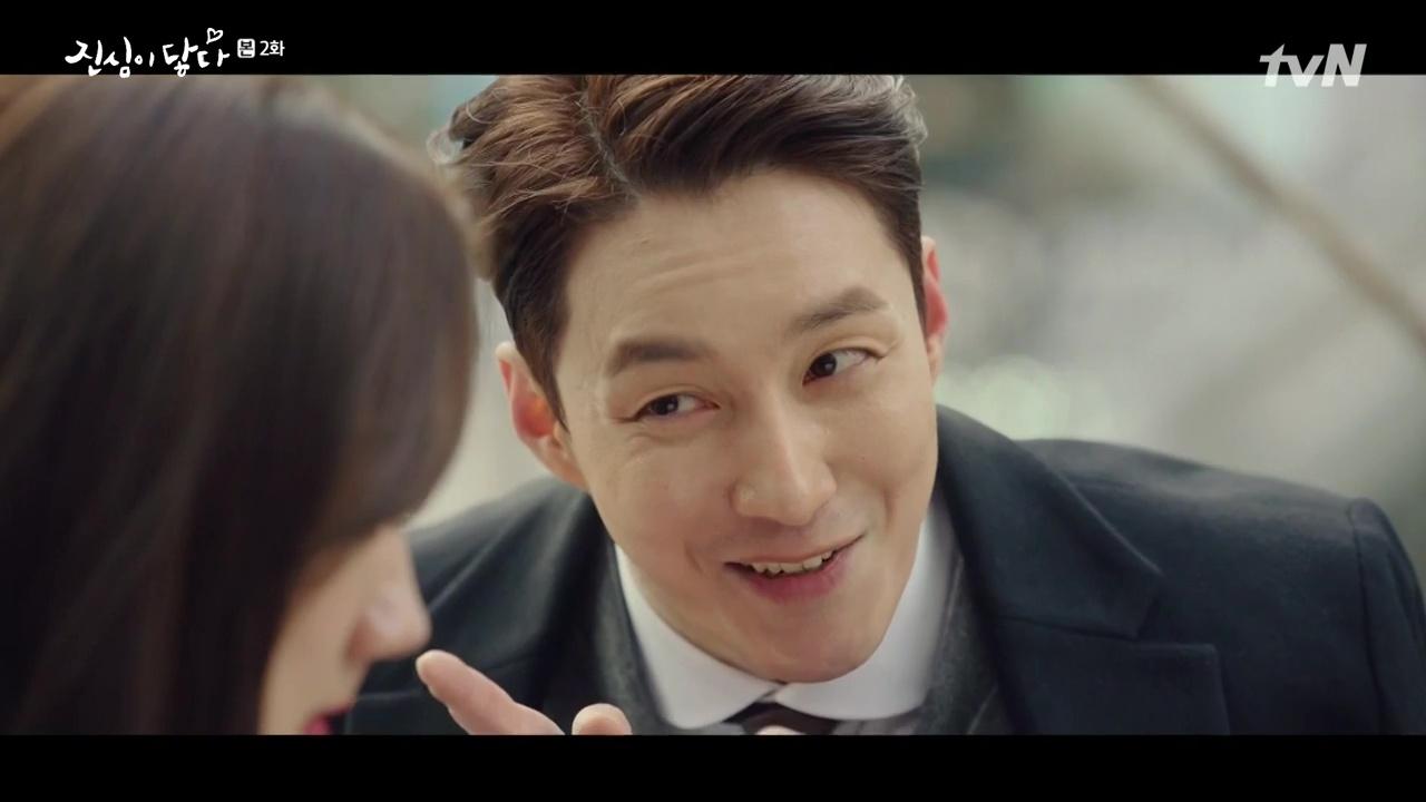 Reach of Sincerity: Episode 2 » Dramabeans Korean drama recaps