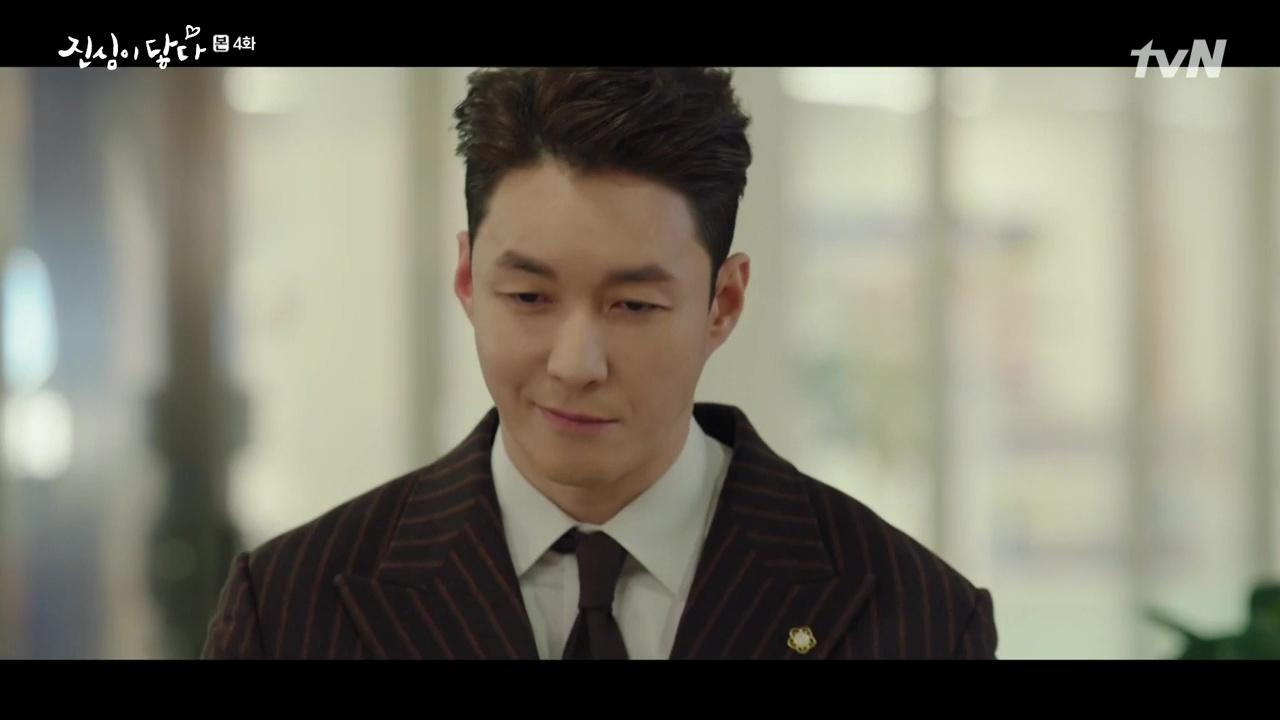 Reach of Sincerity: Episode 4 » Dramabeans Korean drama recaps