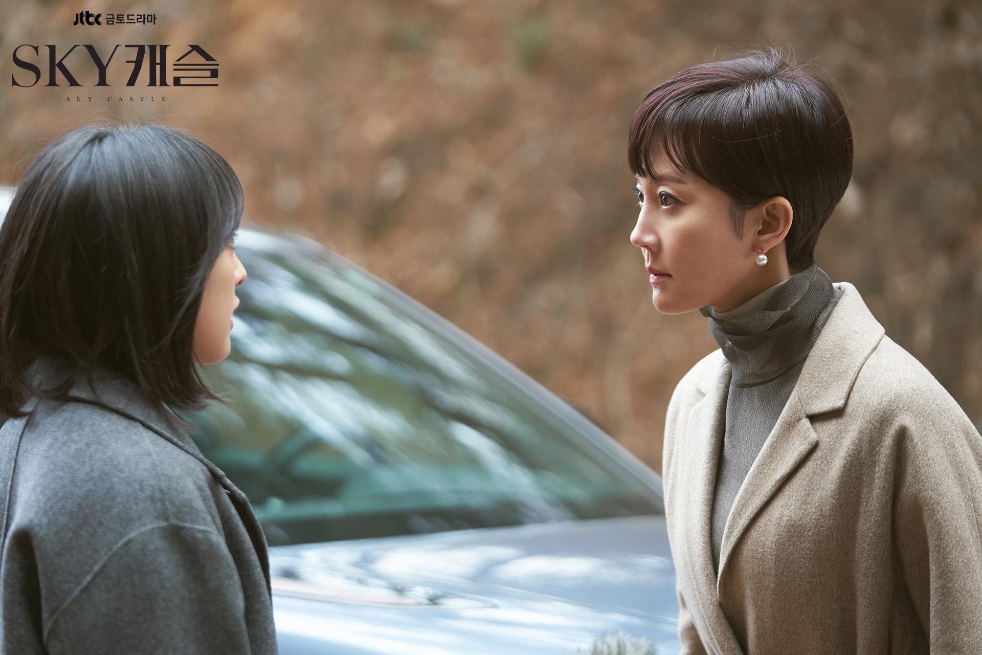SKY Castle: Series review » Dramabeans Korean drama recaps