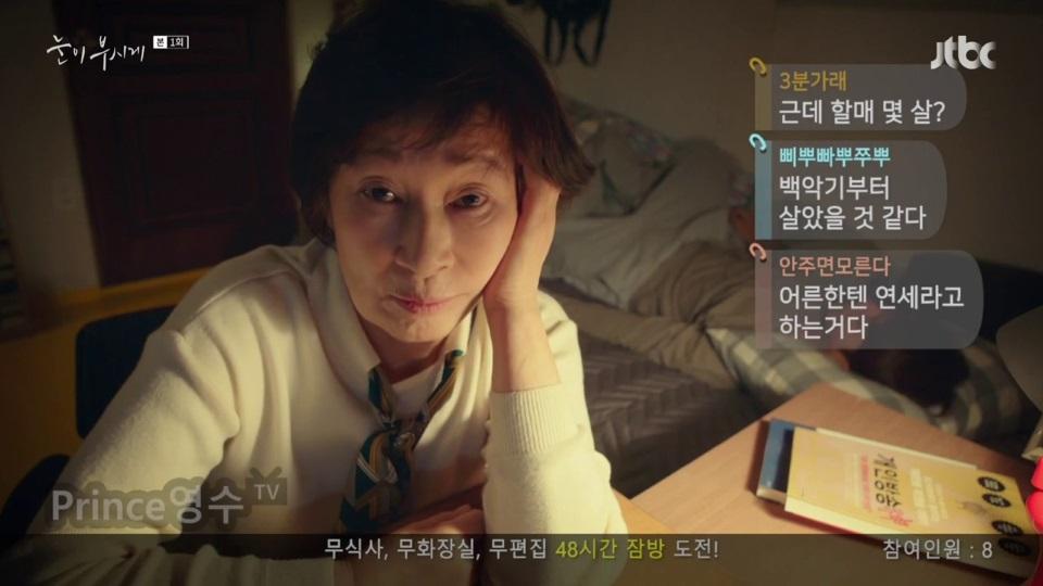 The Light in Your Eyes: Episodes 1-10 » Dramabeans Korean drama recaps