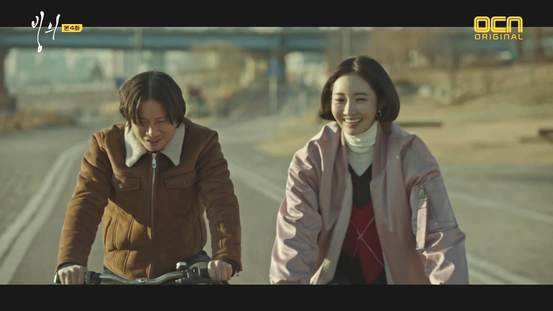 Possessed: Episode 4 » Dramabeans Korean drama recaps