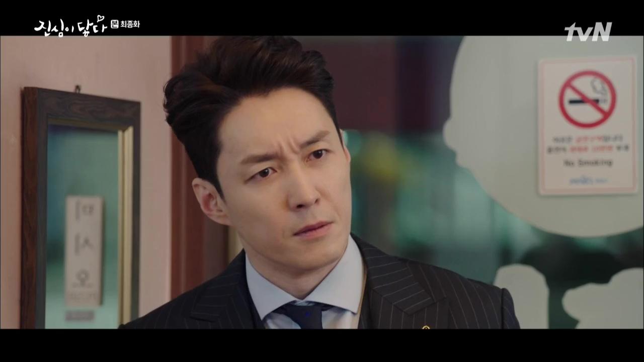 Reach of Sincerity: Episode 16 (Final) » Dramabeans Korean
