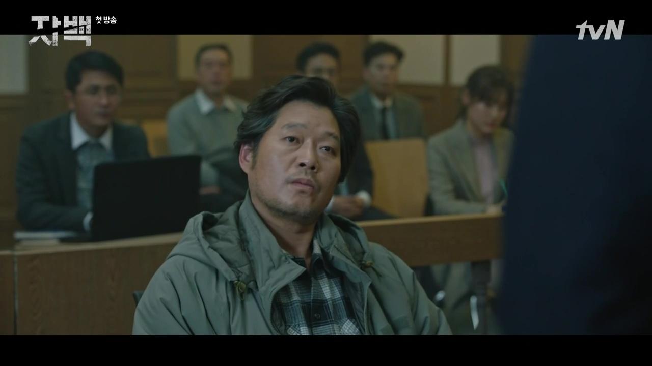 Confession: Episode 1 » Dramabeans Korean drama recaps
