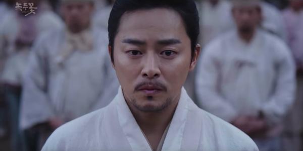 Jo Jung-seok becomes a rebel leader for SBS's Mung Bean Flower