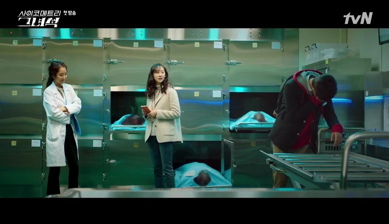 That Psychometric Guy: Episode 1 » Dramabeans Korean drama