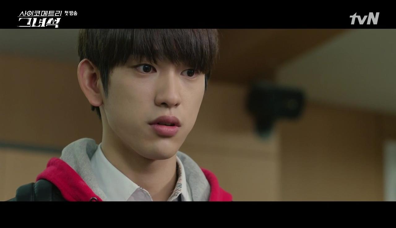 Actor Spotlight] Jinyoung » Dramabeans Korean drama recaps