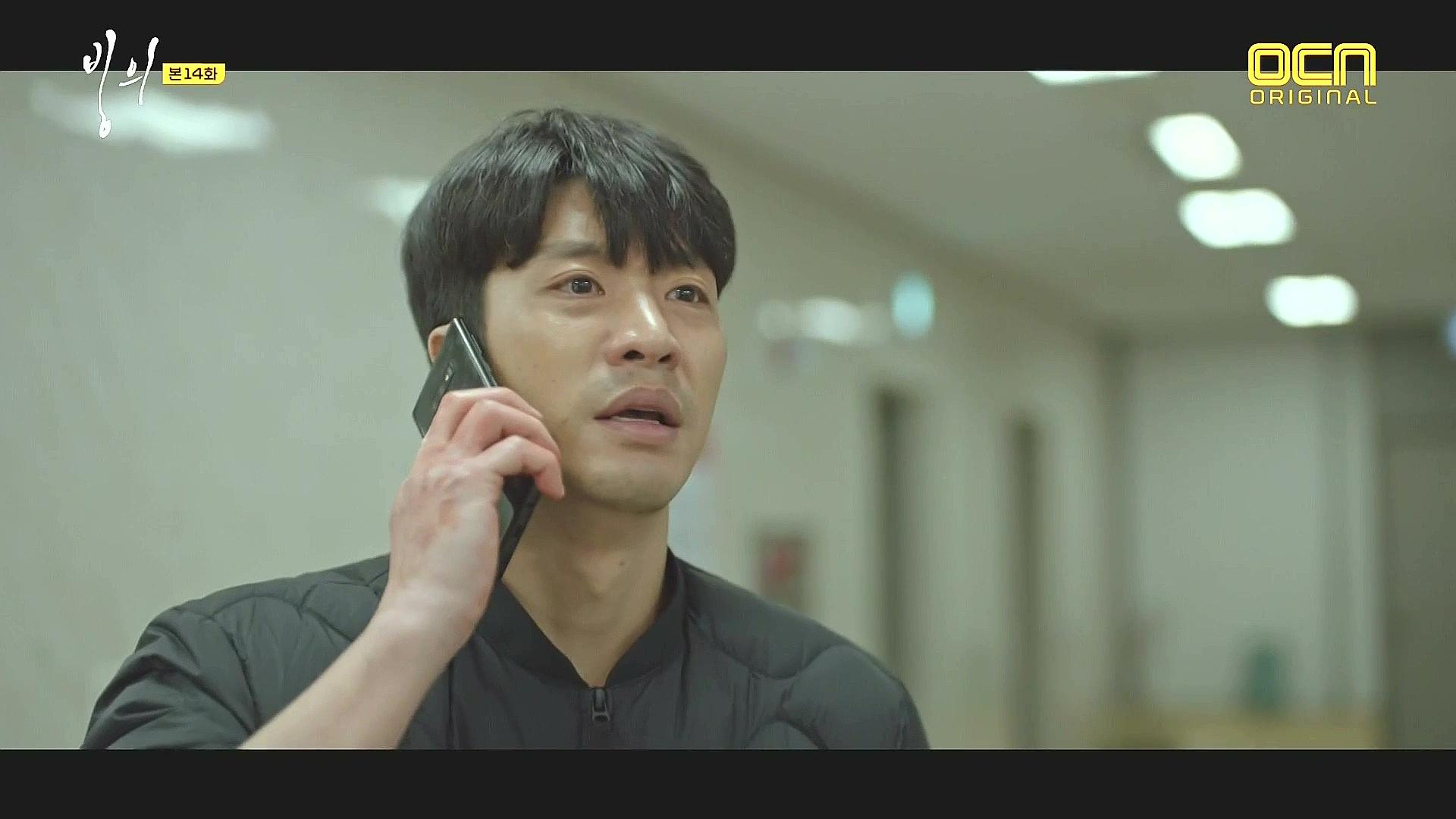Possessed: Episode 14 » Dramabeans Korean drama recaps