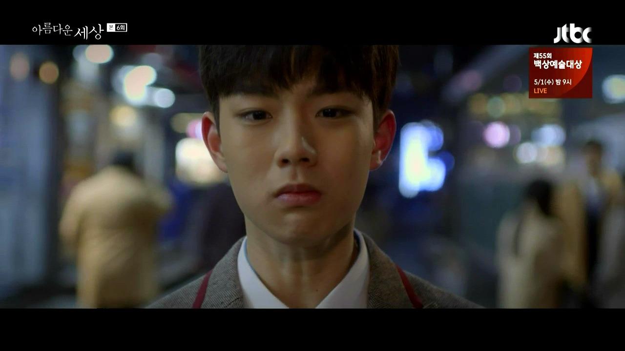 Blog view » Dramabeans Korean drama recaps