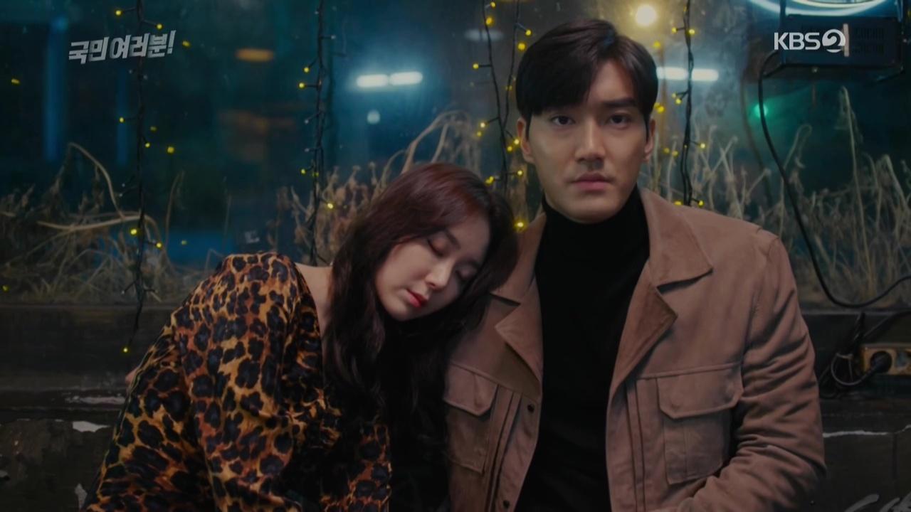 My Fellow Citizens Episodes 1 2 Dramabeans Korean Drama Recaps