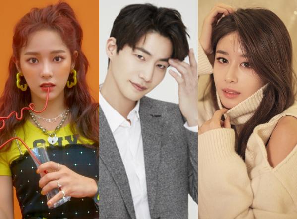Yeon Woo-jin joins Kim Se-jung, Song Jae-rim in KBS rom-com