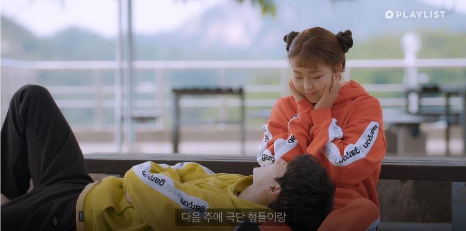 download web drama love playlist season 4