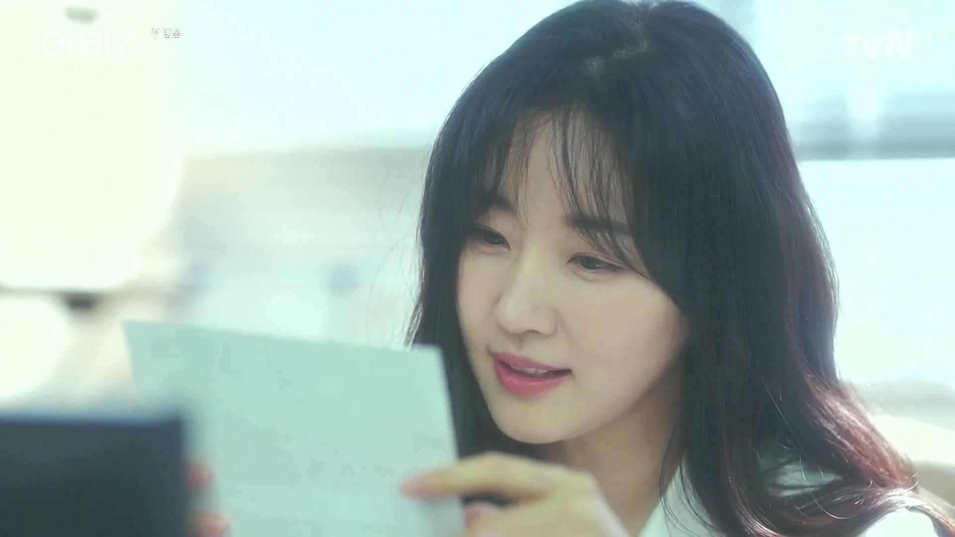 download drama korea abyss episode 1