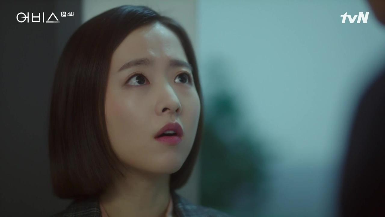 Abyss Episode 4 Dramabeans Korean Drama Recaps