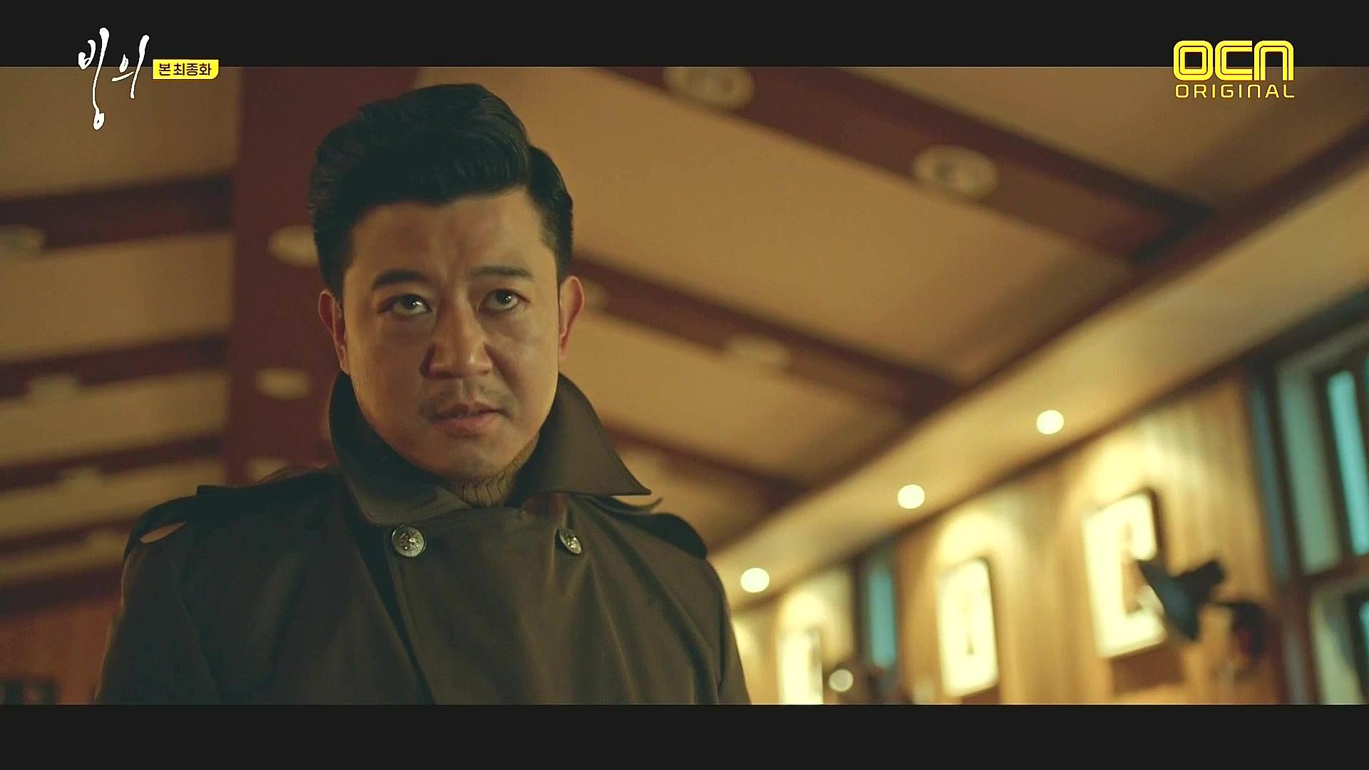 Possessed: Episode 16 (Final) » Dramabeans Korean drama recaps