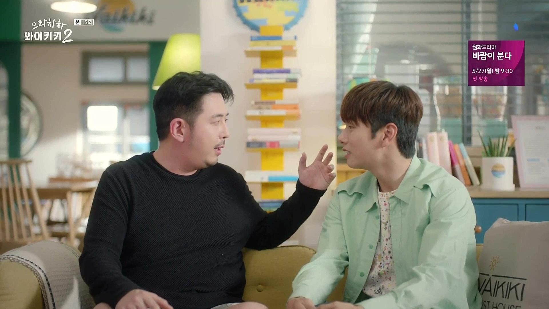 Woohoo Waikiki 2: Episode 15 » Dramabeans Korean drama recaps