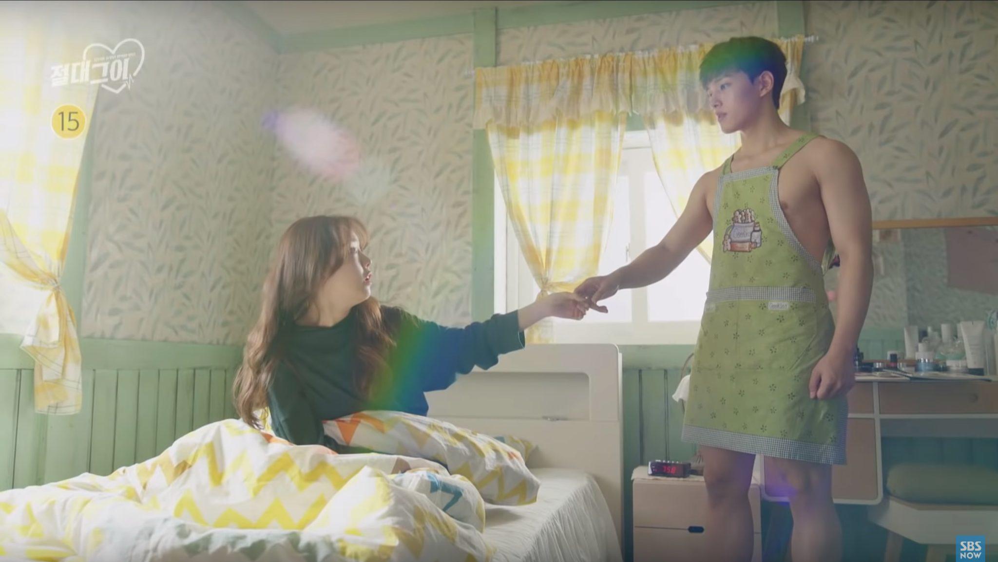 Yeo Jin-gu transforms into Minah's Absolute Boyfriend