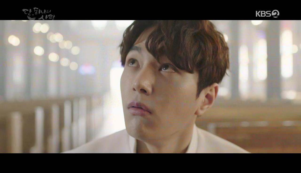 Angel's Last Mission: Love: Episodes 3-4 » Dramabeans
