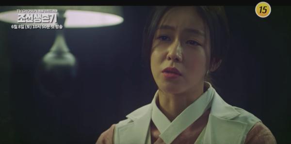 Kang Ji-hwan creates a Joseon Survival Guide in TV Chosun's action