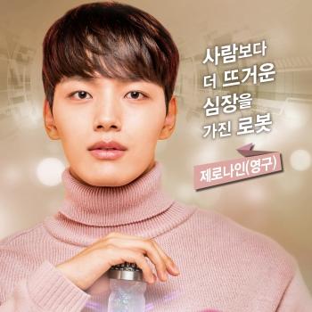 Deconstructing Korean Dramas & Kpop Culture | Dramabeans