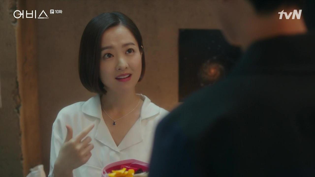 Abyss: Episode 10 » Dramabeans Korean drama recaps