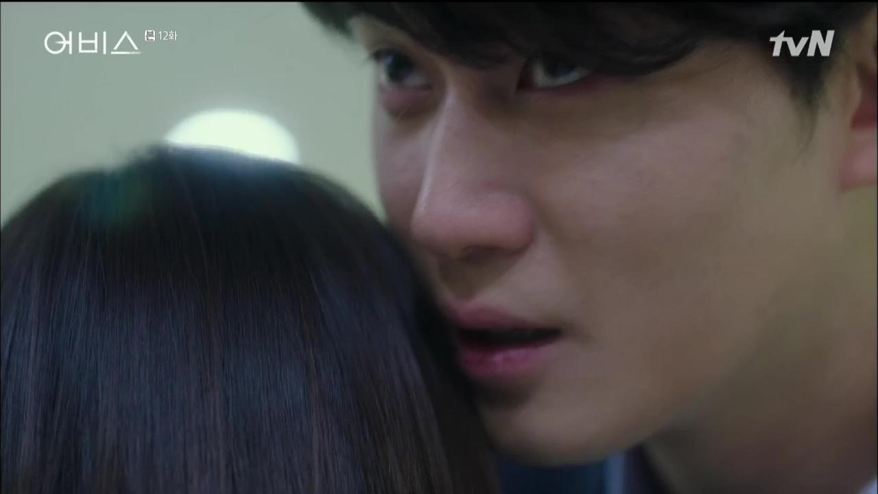 Abyss: Episode 12 » Dramabeans Korean drama recaps