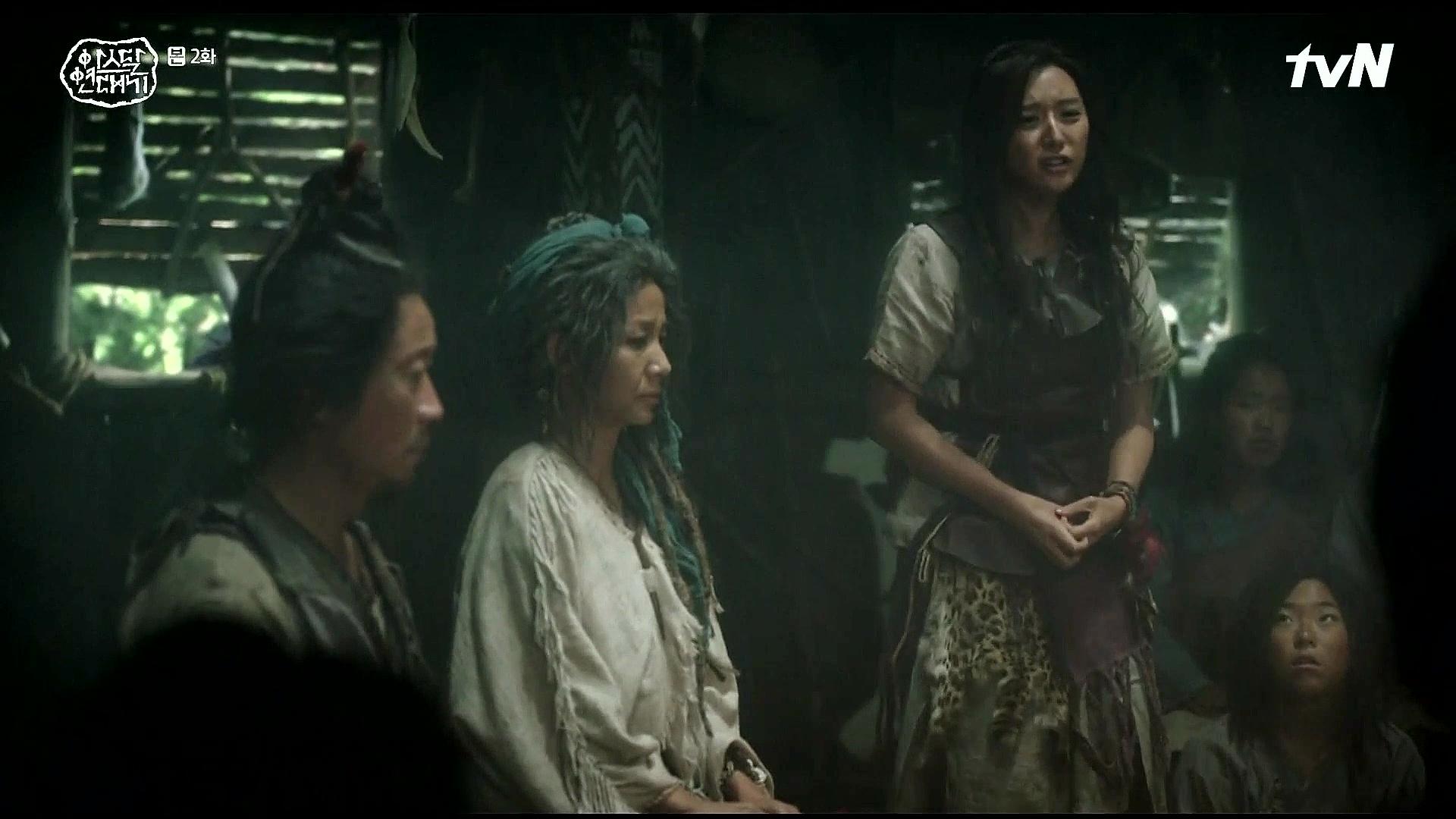 Arthdal Chronicles: Episode 2 » Dramabeans Korean drama recaps