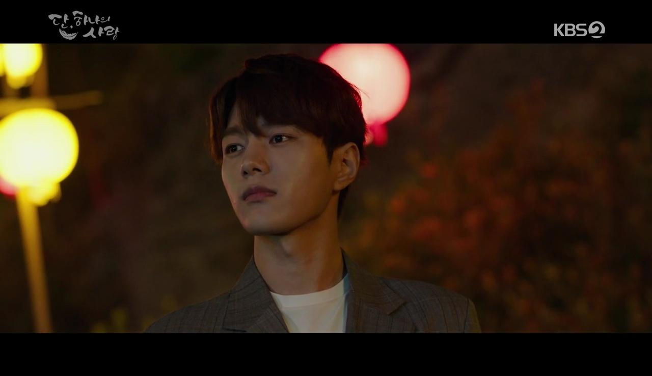 Angel's Last Mission: Love: Episodes 7-8 » Dramabeans Korean drama