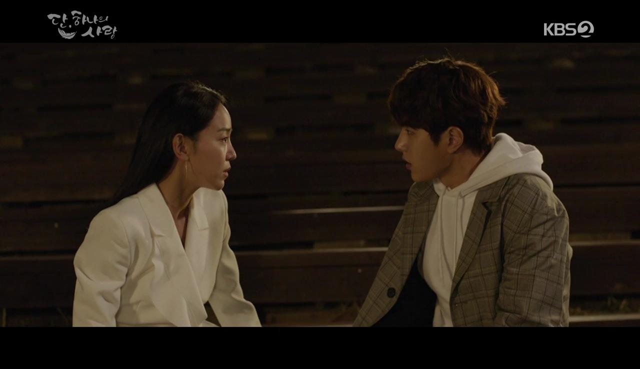 Angel's Last Mission: Love: Episodes 9-10 » Dramabeans Korean drama