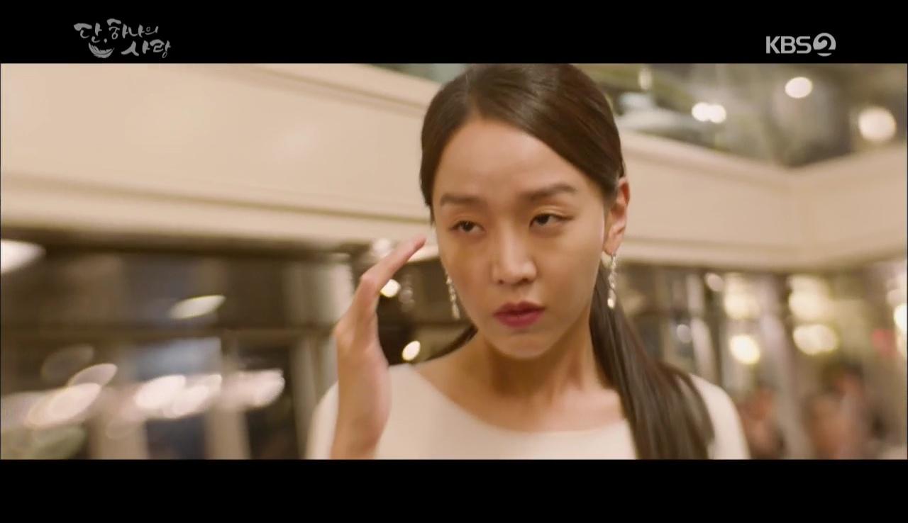 Angel's Last Mission: Love: Episodes 11-12 » Dramabeans Korean drama