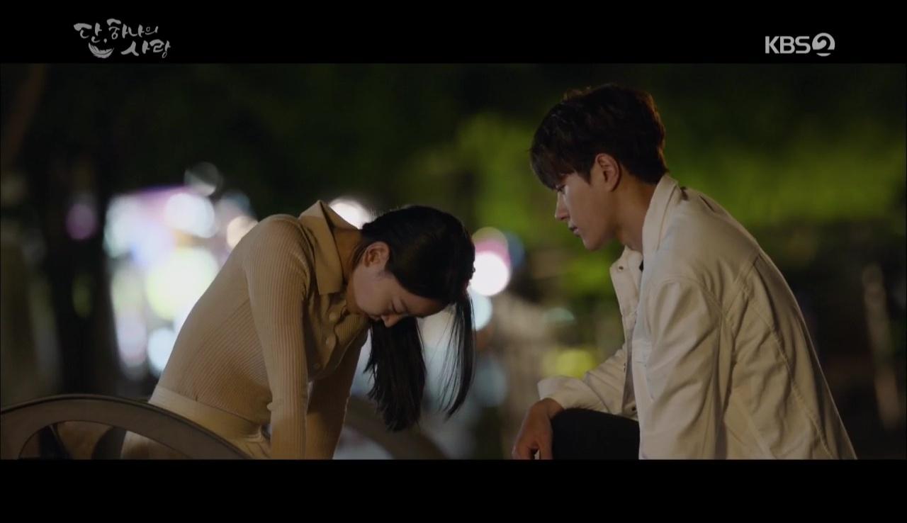Angel's Last Mission: Love: Episodes 11-12 » Dramabeans