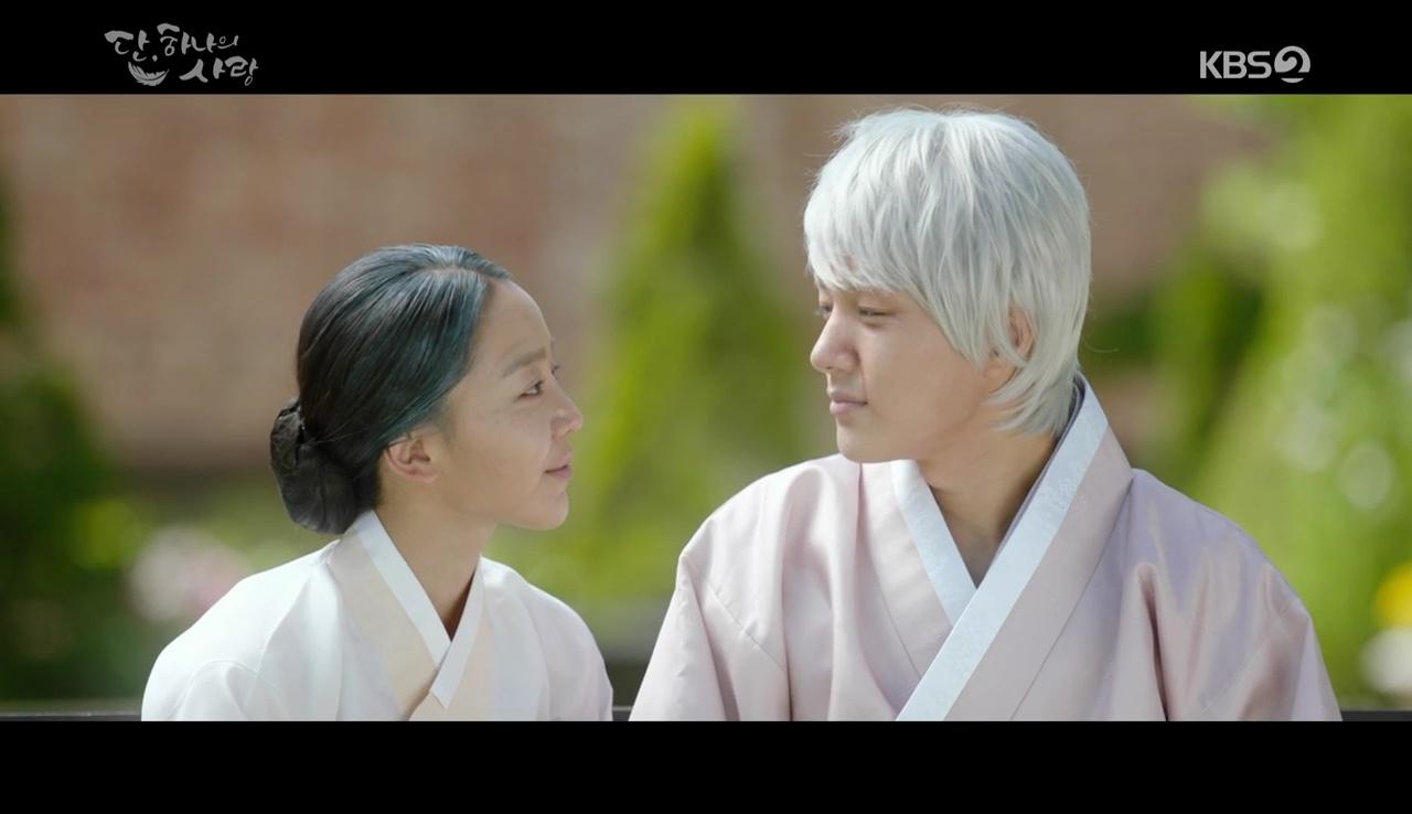 Angel's Last Mission: Love: Episodes 15-16 » Dramabeans