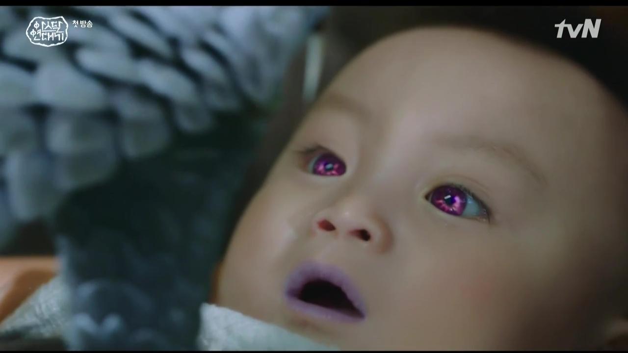 Arthdal Chronicles: Episode 1 » Dramabeans Korean drama recaps