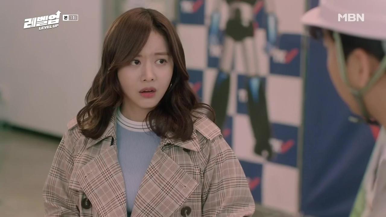 Level Up: Episode 1 » Dramabeans Korean drama recaps