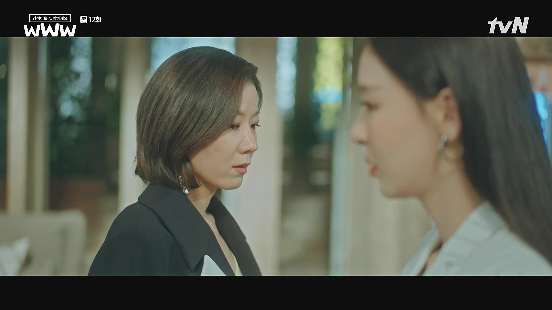 Search Query: WWW: Episode 12 » Dramabeans Korean drama recaps