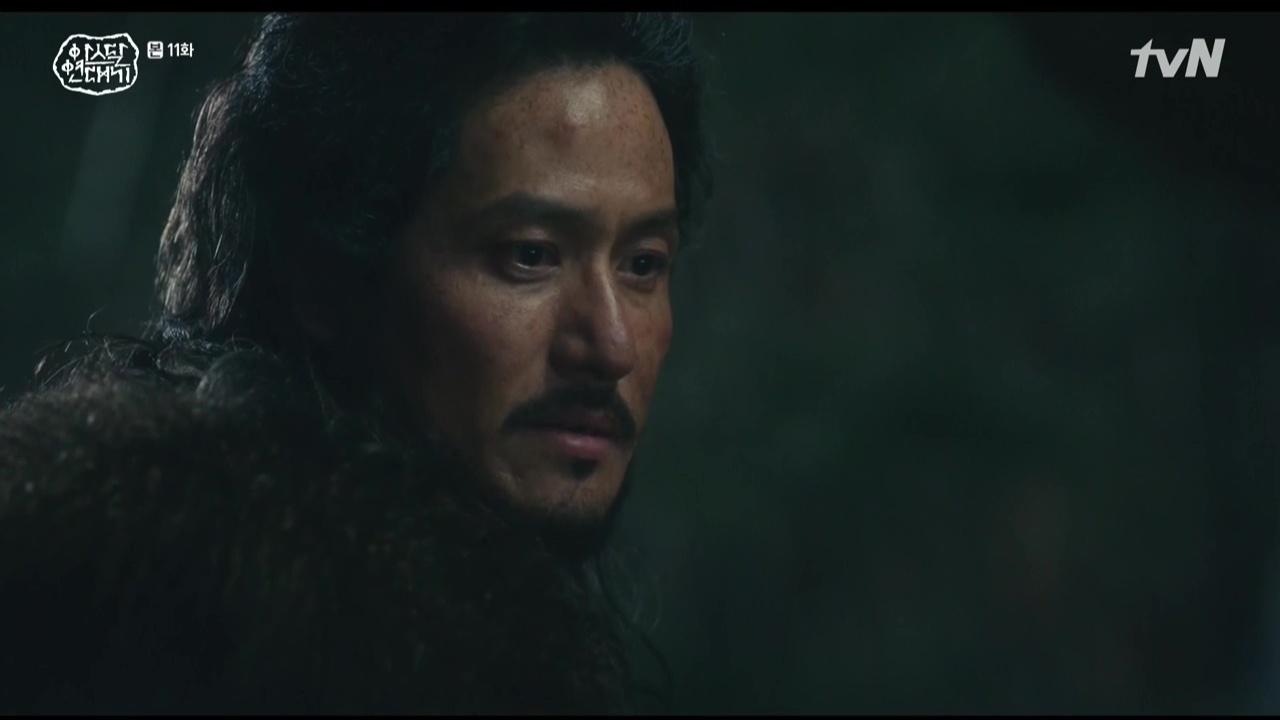 Arthdal Chronicles: Episode 11 » Dramabeans Korean drama recaps
