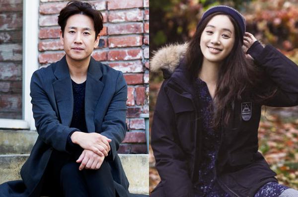 Lee Seon-kyun, Jung Ryeo-won to co-star in new JTBC drama Prosecutor's War