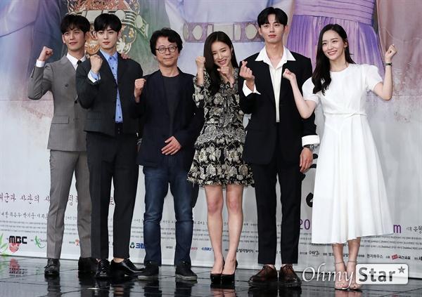 Premiere Watch: Justice, Rookie Historian Gu Hae-ryung