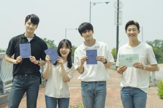 Start Up Korean Drama Episode 2 Subtitle Indonesia