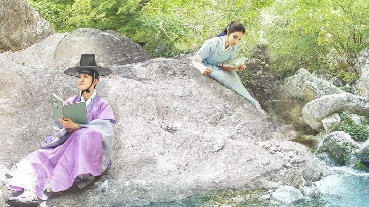 Rookie Historian Gu Hae-ryung