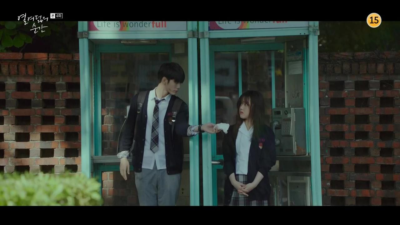 A Moment at Eighteen: Episode 4 » Dramabeans Korean drama recaps