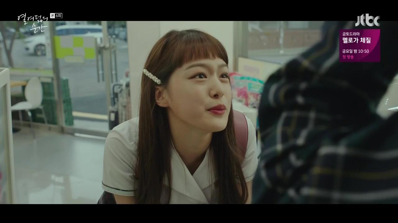 A Moment at Eighteen: Episode 6 » Dramabeans Korean drama recaps