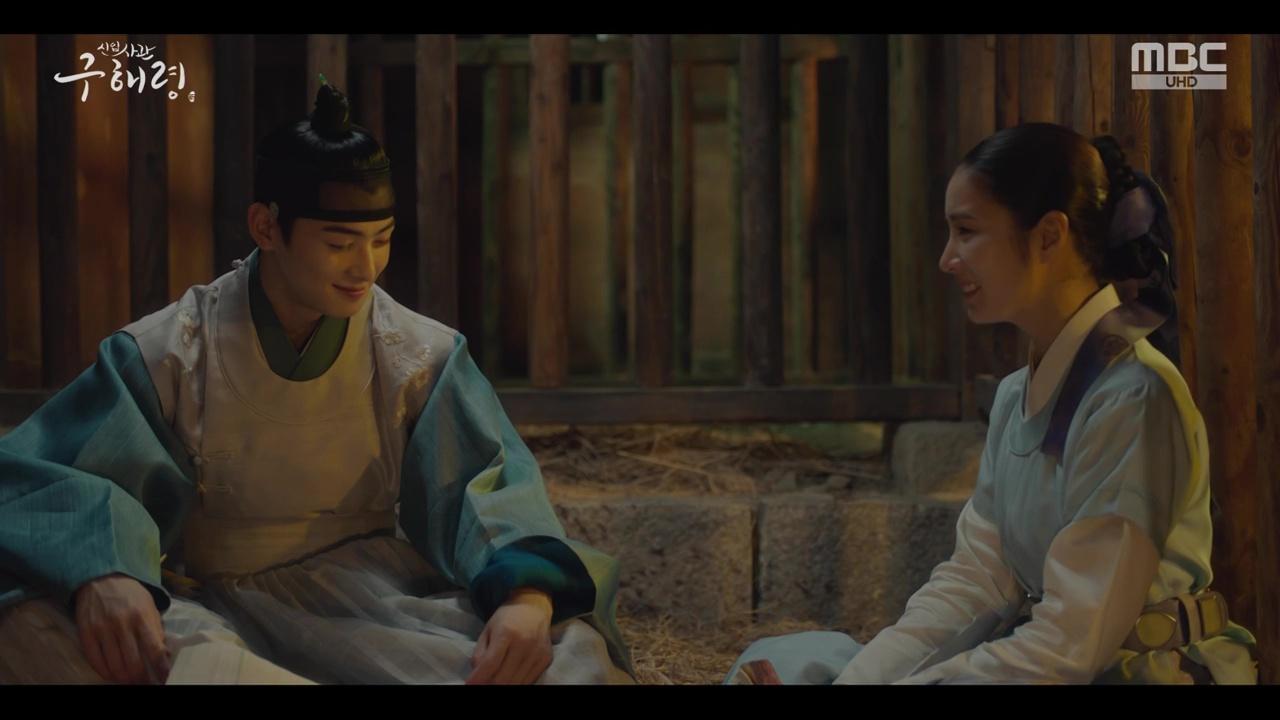 Rookie Historian Gu Hae-ryung: Episodes 21-24 Open Thread