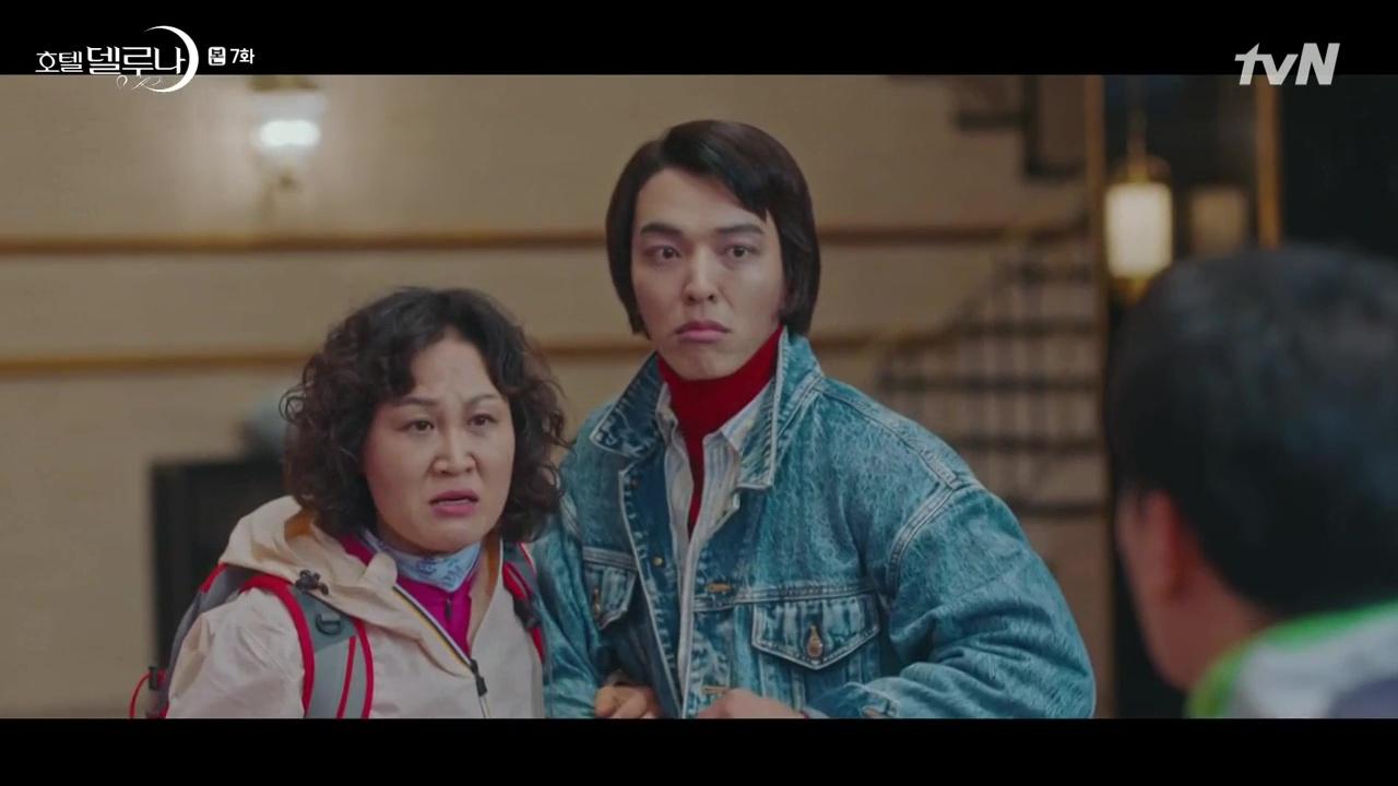 Hotel del Luna: Episode 7 » Dramabeans Korean drama recaps