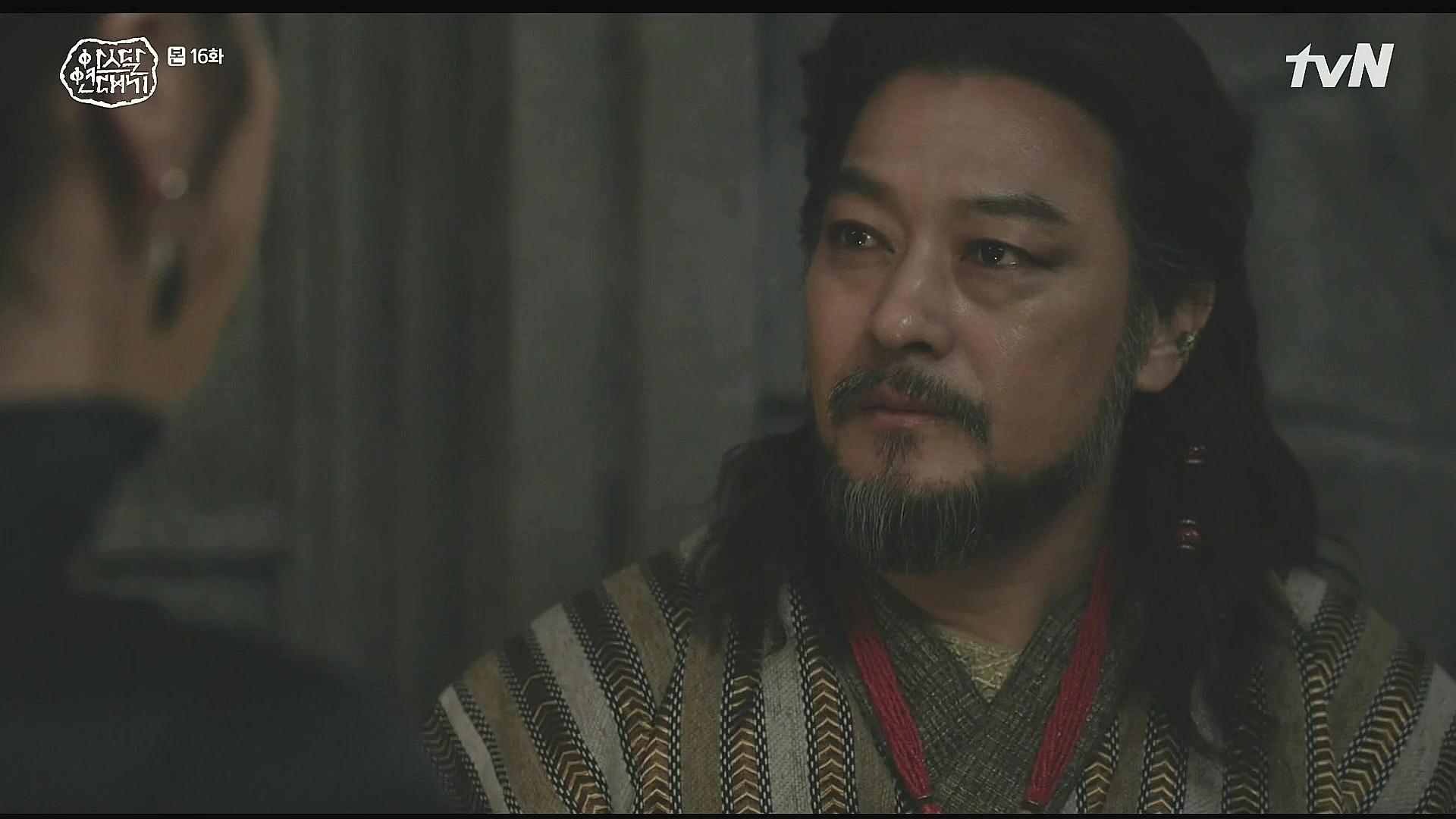 Arthdal Chronicles: Episode 16 » Dramabeans Korean drama recaps