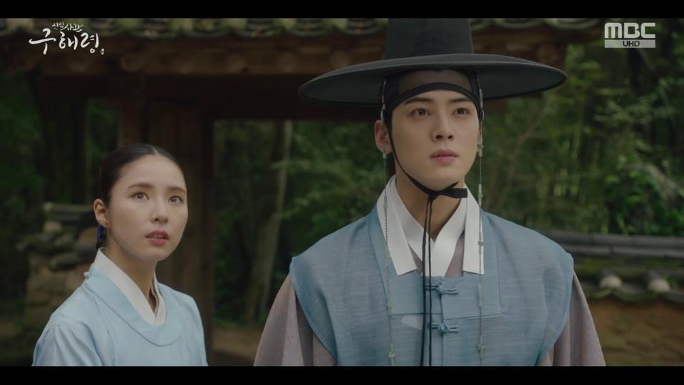 Rookie Historian Gu Hae-ryung: Episodes 33-36 Open Thread