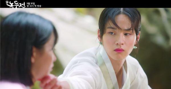 Joseon gender-swap drama Tale of Nokdu releases new teaser