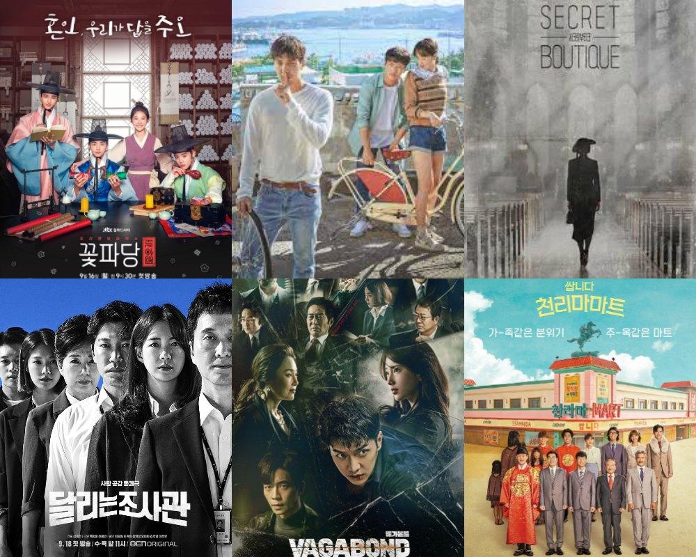 Premiere Watch: Flower Crew: Joseon Marriage Agency, When the Camellia Blooms, Secret Boutique, Running Investigators, Vagabond, Pegasus Market