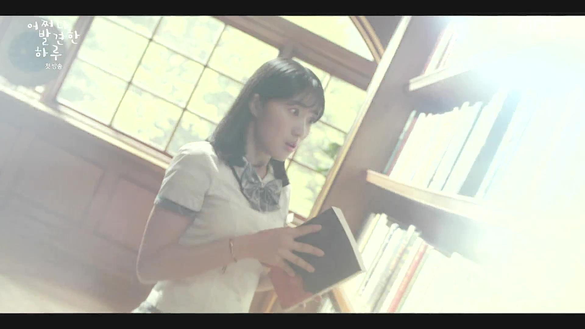 Extraordinary You: Episodes 1-2 » Dramabeans Korean drama recaps